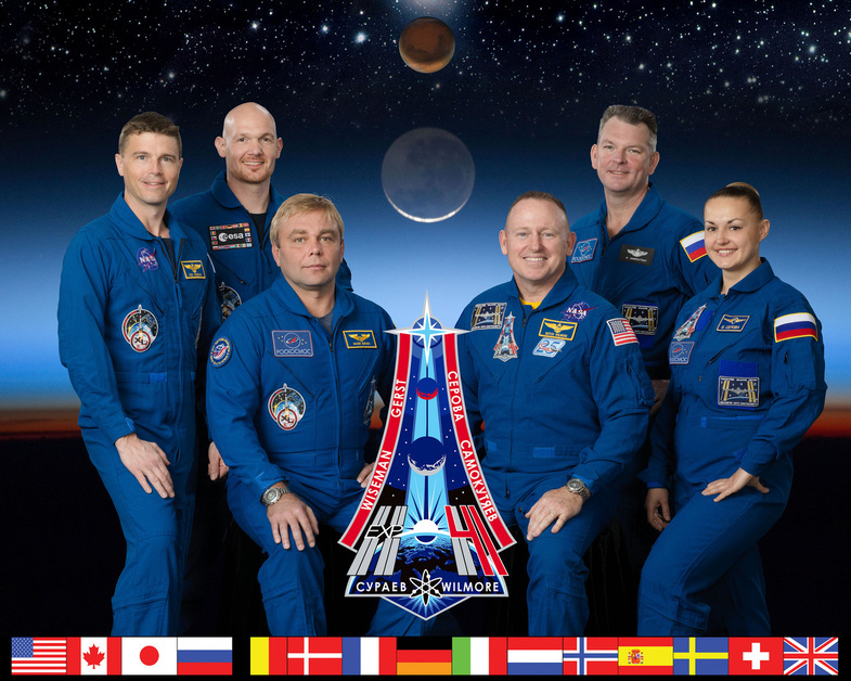 EXPEDITION 41