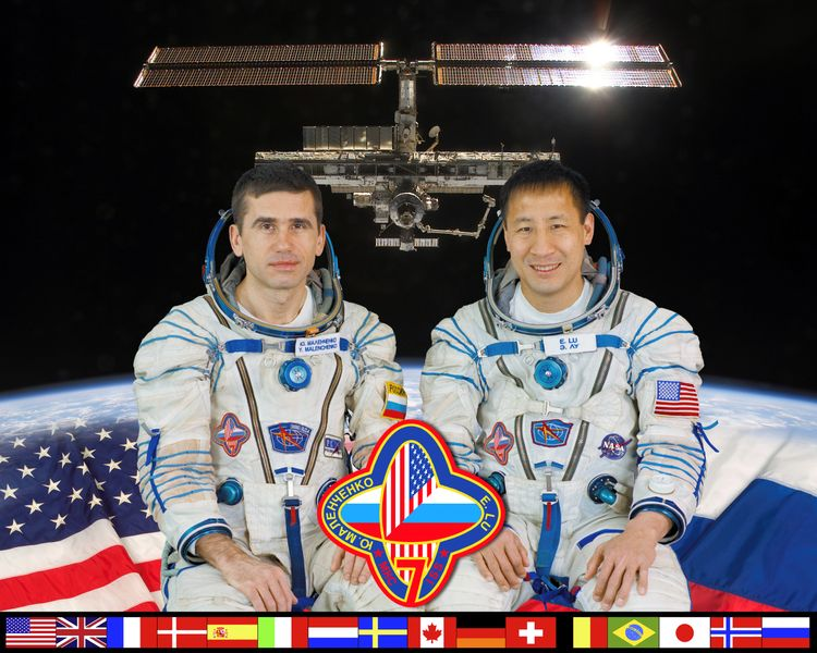 EXPEDITION 7