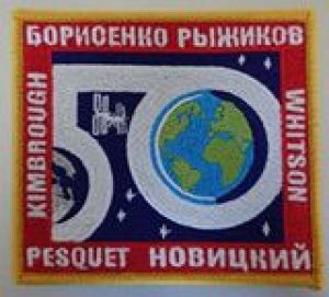 EXPEDITION 50