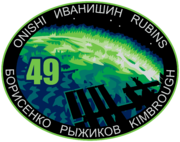 EXPEDITION 49