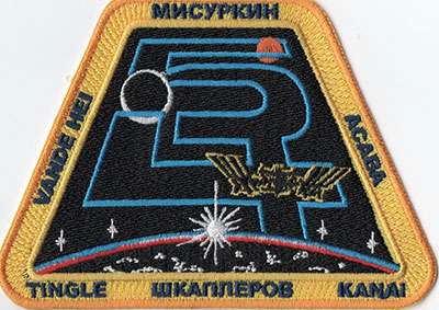 EXPEDITION 54
