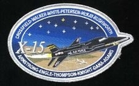 NASA 25TH ANNIVERSARY PATCH