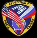 EXPEDITION 8